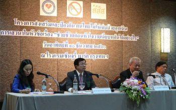 1ชม.2ศพ โรคหัวใจวายเฉียบพลันคร่าชีวิตคนไทย