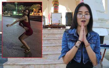 สาวชุดแดงเต้นยั่วศาลหลักเมืองชัยนาท โร่กราบขอขมา-วอนสังคมให้อภัย
