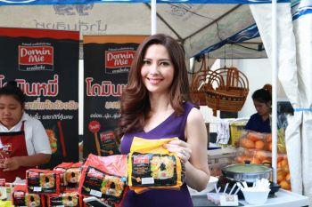 ชิม ช็อป ตลาดนัดดาราวิก 3