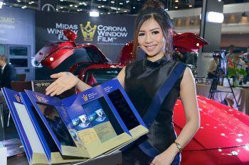 ฟิล์มกรองแสง MIDAS รุกตลาดเมืองไทย
