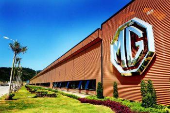 เอ็มจี ผุดโรงงานเหมราชฯ กำลังการผลิต 1 แสนคันต่อปี