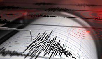 \'ญี่ปุ่น\'แผ่นดินไหว4.5 แรงสั่นสะเทือนรับรู้ได้ถึงโตเกียว