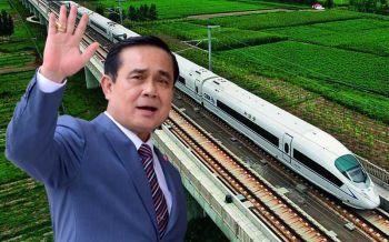\'บิ๊กตู่\'เยือนโคราช ปักหมุดสร้างรถไฟความเร็วสูง \'กรุงเทพฯ-โคราช\'21ธ.ค.นี้