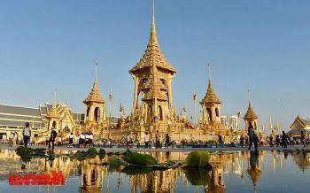 รื้อพระเมรุมาศกลางม.ค.! พร้อมจัดสร้างพิพิธภัณฑ์ให้คนไทยรำลึกถึงในหลวงร.9