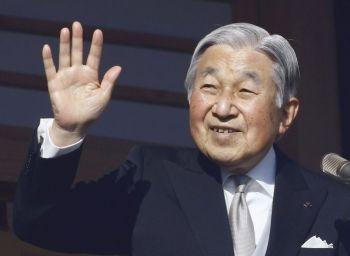 \'สมเด็จพระจักรพรรดิ\'มีพระชนมายุ84พรรษา ชาวญี่ปุ่นนับหมื่นร่วมถวายพระพร