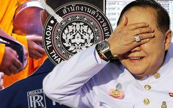 กางลิสต์10ประเด็นคอร์รัปชันปี60 ที่คนไทยยังต้องเฝ้าจับตา