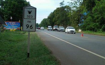 เตือนผู้ใช้รถระวัง ถ.สาย323กาญจนบุรี-ไทรโยคเกิดอุบัติเหตุบ่อย