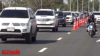 ปชช.ทยอยกลับภูมิลำเนาวันหยุดยาว ถนน24ปิดจุดกลับรถเสี่ยงอุบัติเหตุกว่า10จุด