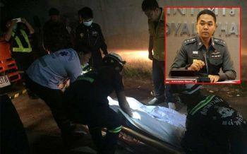 ญาติโวยยิงผิดตัว  หนุ่มขับรถผ่านด่าน  กระสุนเจาะหัวดับ