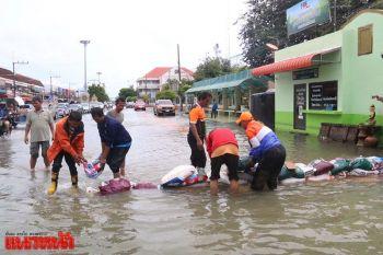 ในหลวงรับสั่งไม่ว่ามีเหตุการณ์ใดเกิดขึ้น ขอให้คนไทยร่วมฝ่าฟันด้วยขันติ
