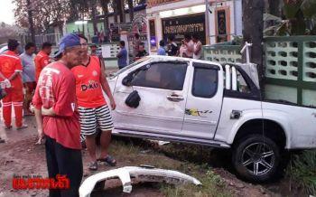 สลดอุบัติเหตุซ้อน! ร.ต.ท.ช่วยรถตกถนน กระบะพุ่งชนซ้ำเสียชีวิต
