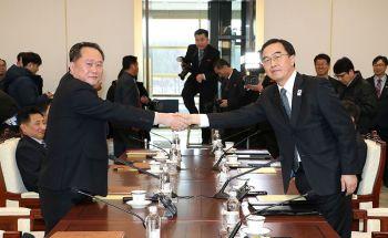 \'เกาหลีเหนือ-ใต้\'เริ่มเจรจาระดับสูงในรอบ2ปี หารือ\'โอลิมปิก-ฟื้นสัมพันธ์\'