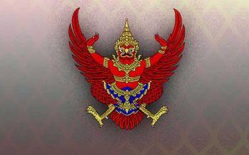 โปรดเกล้าฯพระราชทานยศทหาร8,841ตําแหน่ง