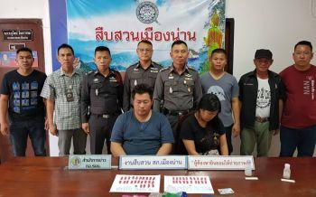 ตร.น่านสะกดรอยจับหนุ่มไทย-สาวชาวเขาค้ายาบ้า