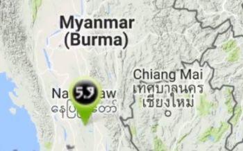 แผ่นดินไหวเมียนมา5.9แมกนิจูด สั่นสะเทือนทั้งภาคเหนือ-ตึกสูงกทม.