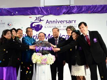 เปิดโฉมใหม่เกษมราษฎร์ ศรีบุรินทร์  เครือรพ.บางกอกฯ ลุยอัพเดทใหม่ทั้งไทยต่างชาติ ทุ่ม 100 ล้านเชื่อมลาว