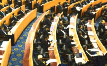 สนามการเมืองเริ่มคึกคัก! 23กลุ่มเตรียมยื่นจัดตั้งพรรคใหม่