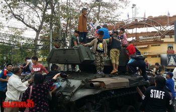 พิษณุโลกจัดงานวันเด็กคึกคัก ขนรถถังให้ชมร่วมถ่ายรูปคู่