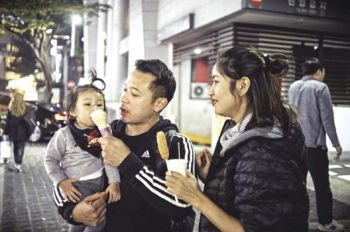 ดาราพาเที่ยว : ทริปฉลองวันเกิด 'มิค-บรมวุฒิ' ณ กรุงโซล