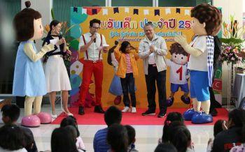 ป.ป.ส.จัดงานวันเด็ก เน้นสร้างภูมิคุ้มกันยาเสพติดให้เยาวชนไทย (ประมวลภาพ)