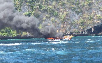 ผู้การกระบี่สั่งเอาผิดบริษัทนำเที่ยวกรณีไฟไหม้เรือสปีดโบ๊ท