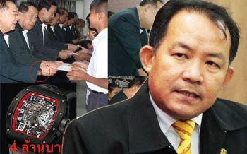 คนไทยไม่ได้กินแกลบ! ศรีสุวรรณไม่เชื่อนาฬิกาหรู'บิ๊กป้อม'วนกันใส่