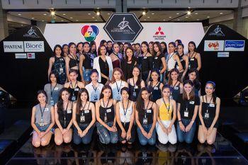 \'ไทยซูเปอร์โมเดลคอนเทสต์ 2018\'เปิดเวทีรับสมัคร ครั้งที่ 1 สาวมั่น ทันสมัย ร่วมสมัครคับคั่ง