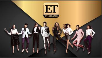 เตรียมพบกับมิติใหม่ของรายการข่าวบันเทิง Entertainment Tonight Thailand