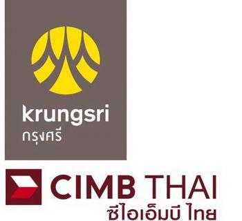 กรุงศรี-CIMB THAIโกยกำไร  ชี้แนวโน้มปี'61เศรษฐกิจยังดีต่อเนื่อง
