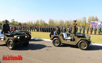 กองพลทหารราบที่ 6ร้อยเอ็ด  จัดพิธีสวนสนามเนื่องวันกองทัพไทย