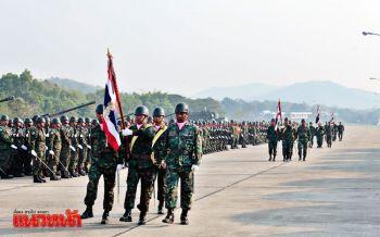 กองทัพเรือจัดทำพิธีกระทำสัตย์ปฏิญาณตน ต่อธงชัยเฉลิมพลในวันกองทัพไทย (ประมวลภาพ)