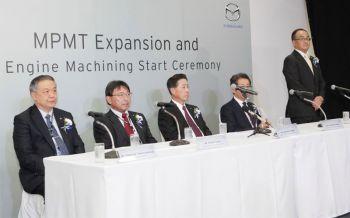 \'มาสด้า\'ทุ่ม7.2พันล้าน เปิดโรงงานผลิตชิ้นส่วนเครื่องยนต์ใหม่