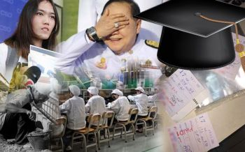 นาฬิกาหรู\'บิ๊กป้อม\'ไม่ตกเทรนด์ ติด\'5ข่าว\'มีผลกระทบต่อสังคมไทย