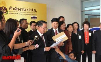 อดีต ส.ส.เพื่อไทยยื่น ป.ป.ช.ยุติหาข้อเท็จจริงปมเสนอ กม.นิรโทษกรรมผู้ชุมนุมทางการเมือง
