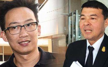 ป้องคดีฟอกเงินกรุงไทยอืด! เตือนทนาย\'โอ๊ค\'จูงพยานปากเอกมาแจงตามนัด
