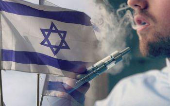 \'อิสราเอล\'เตือนนักท่องเที่ยว ห้ามนำ\'บุหรี่ไฟฟ้า\'เข้าไทย