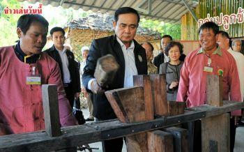 ล็อกเป้า81,064หมู่บ้าน เปิดปฏิบัติการไทยนิยม-เจาะเรดโซนอีสาน-เหนือ