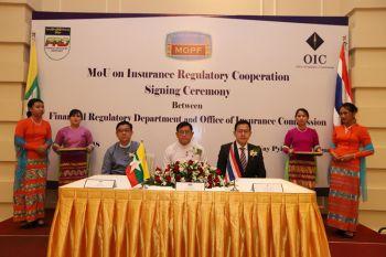 เลขาธิการคปภ.นำภาคอุตสาหกรรมประกันภัยไทยบุกเมียนมาร์
