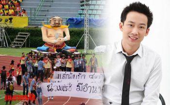 ผมรอฟังอยู่ครับ! \'โอ๊ค\'ลั่นให้เพื่อไทยแสดงจุดยืน หลัง\'เรืองไกร\'ร้องคสช.เอาผิดนศ.ล้อการเมือง