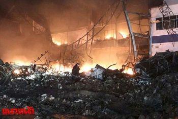ตรังประกาศภัยพิบัติ7ตำบล ผลพวงไฟไหม้ รง.ถุงมือยางวอด100ล.
