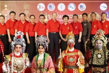 ชวนเที่ยวงาน\'ตรุษจีนเยาวราช\' ภายใต้แนวคิด\'ร่ำรวย โชคดี ปีหมาทอง\'