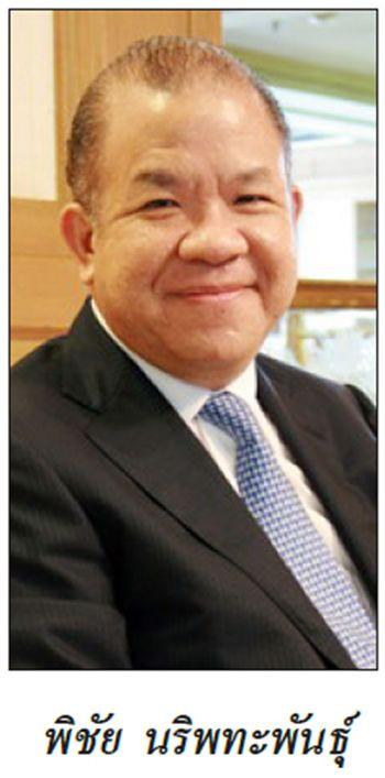 'เสี่ยแดง-พิชัย' ลุ้น ลงเลือกตั้งชิง 'ผู้ว่าฯกทม.' หวังขยายฐาน 'เพื่อไทย' ใน กทม.