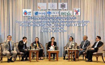 BCPG พร้อมพัฒนานิคมฯร่วมขับเคลื่อนEEC