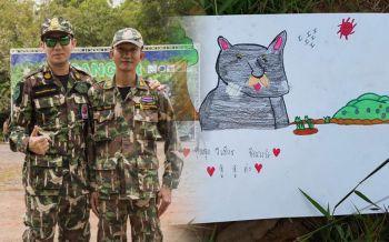 หัวหน้า\'วิเชียร\'ขอบคุณคนไทย ที่ส่งกำลังใจให้มีพลังปกป้องทรัพยากรธรรมชาติต่อไป (ชมคลิป)