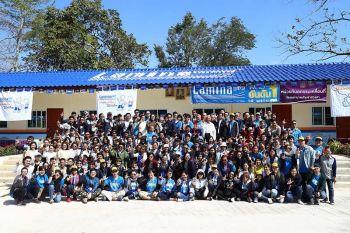 โครงการลามิน่าสานฝันเด็กไทยได้เล่าเรียน ปีที่ 17