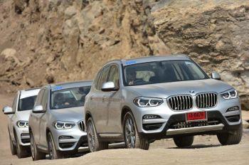 บีเอ็มฯ จัดกิจกรรม BMW xDRIVE EXPERIENCE