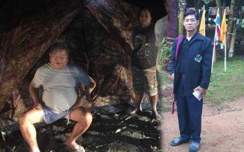 44ปีบนผืนป่าทุ่งใหญ่! จากยุค'พรานบรรดาศักดิ์'ถึงพรานไฮโซ-อดีตขรก.ฟันธงปมเปรมชัย