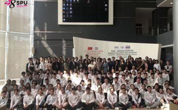 ม.ศรีปทุม จับมือ ร.ร.สุขฤทัย  สานสายใย แลกเปลี่ยนเรียนรู้ภาษาวัฒนธรรม ไทย –จีน  Qujing No.1 Middle School Campus