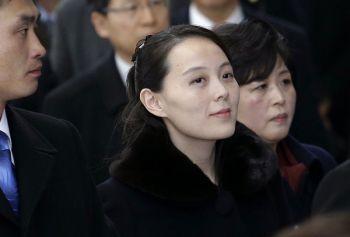 น้องสาว\'คิมจองอึน\'เดินทางถึง\'เกาหลีใต้\'แล้ว เตรียมร่วมพิธีเปิดโอลิมปิกค่ำนี้ (ชมคลิป)
