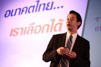 ทอท.ชี้5.9ล้านคนตีตั๋วบินตรุษจีน
